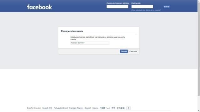 Cómo Recuperar Mi Cuenta De Facebook Desde Mi PC